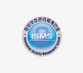 ISMS 인증심사 평가원 자격 대비 과정 (Level : 200)
