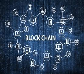 블록체인을 활용한 정보보호 강화