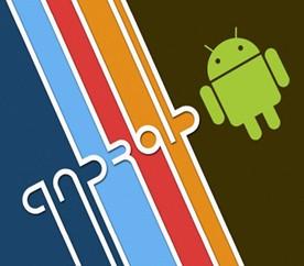 안드로이드로 모바일 커머스 앱 만들기(쿠팡 UI 따라하기) (Level : 200)